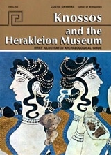 KNOSSOS AND THE HERAKLION MUSEUM ΑΓΓΛIKA