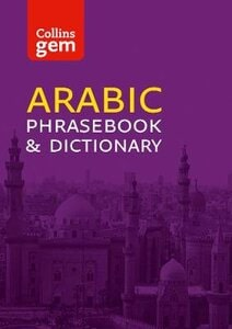 Collins Arabic Phrasebook