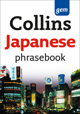 Collins Japanese Phrasebook