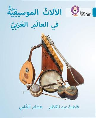 Musical instruments of the Arab World