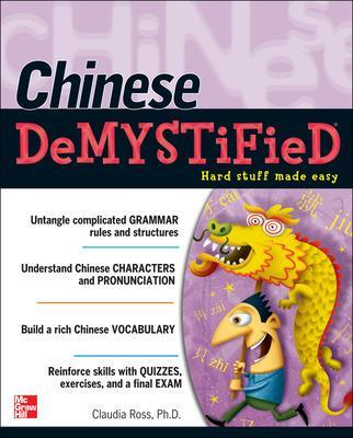 Chinese Demystified