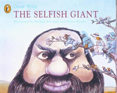 SELFISH GIANT