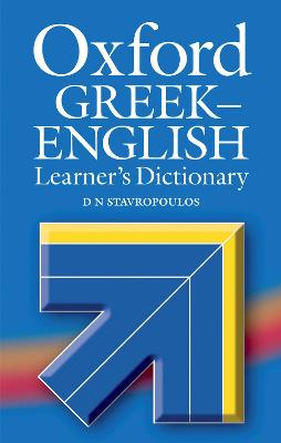 Greek English Learner's Dictionary