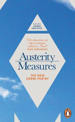 AUSTERITY MEASURES - NEW GREEK POETRY