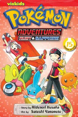 Pokemon Adventures 15