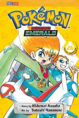 POKEMON ADVENTURES 26