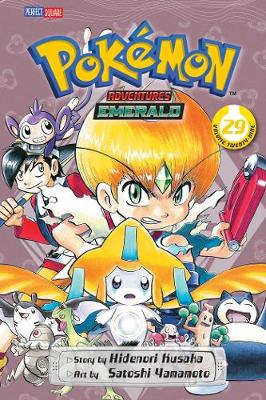 POKEMON ADVENTURES 29