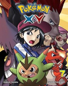 POKEMON XY 07
