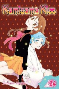 KAMISAMA KISS VOL. 24