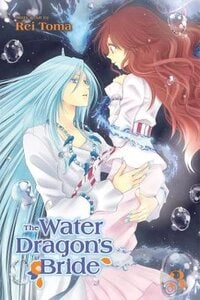 WATER DRAGONS BRIDE VOL. 3