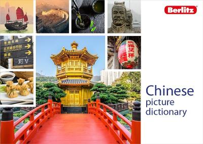 CHINESE PICTURE DICTIONARIES