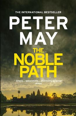 THE NOBLE PATH: A RELENTLESS STANDALONE