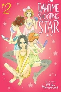DAYTIME SHOOTING STAR VOL. 2