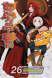 D.GRAY-MAN VOL. 26