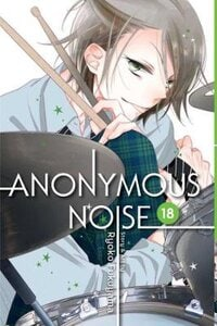 ANONYMOUS NOISE VOL. 18
