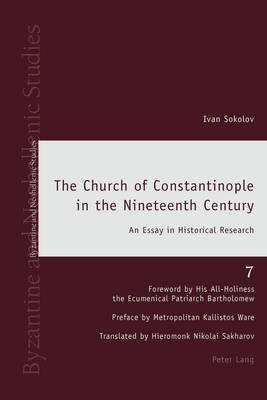 CHURCH OF CONSTANTINOPLE IN THE NINETEEN