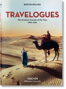 HOLMES TRAVELOGUES