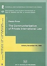 THE COMMUNITARIZATION OF PRIVATE INTERNA