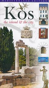 KOS THE ISLAND AND THE CITY