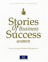 Stories of Business Success Women