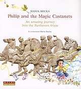 Philip and the Magic Castanets