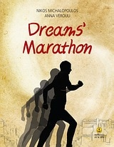 DREAMS MARATHON
