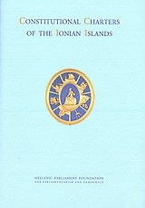 CONSTITUTIONAL CHARTERS OF THE IONIAN IS