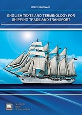 ENGLISH TEXTS & TERMINOLOGY FOR SHIPPING