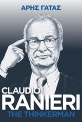 CLAUDIO RANIERI-THE THINKERMAN