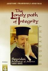 The Lonely Path of Integrity