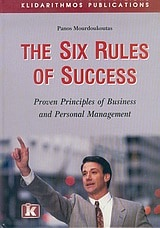 The Six Rules of Success